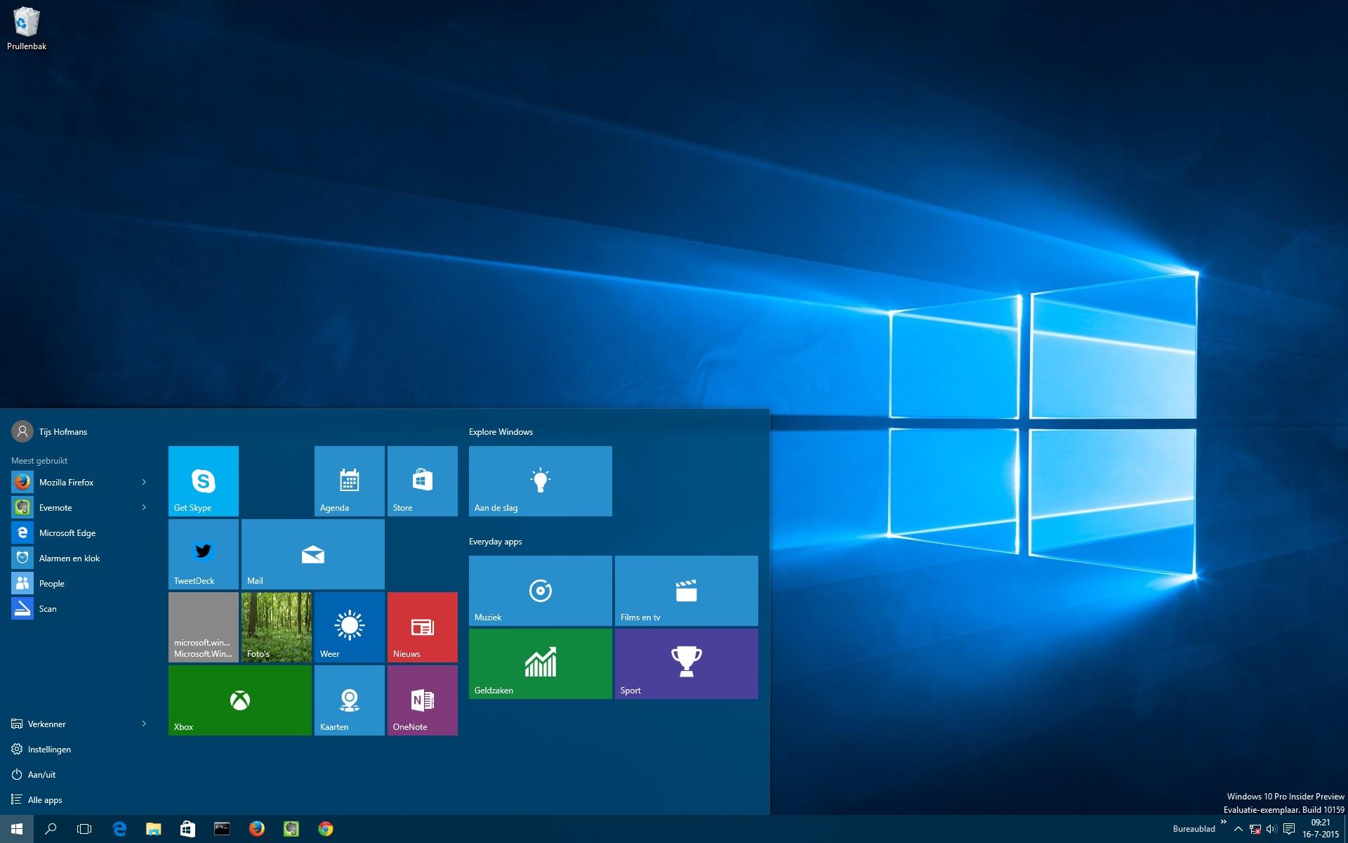 تحميل windows 10 كامل