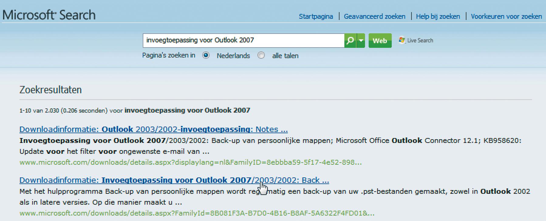 OUTLOOK 2007 PFBACKUP TÉLÉCHARGER