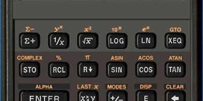 Free42 - Een rekenmachine uit den ouden doosch