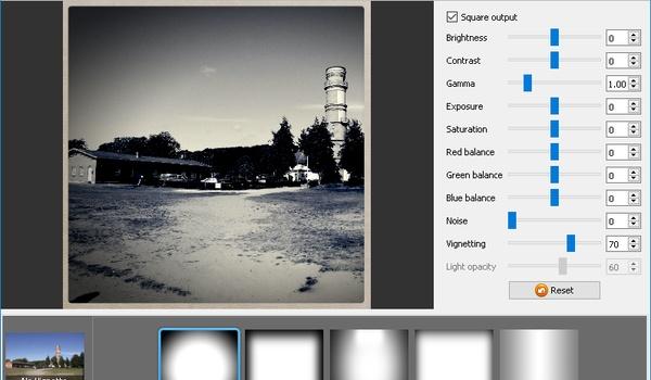 XnRetro - Steek je nieuwe foto's in een oud jasje