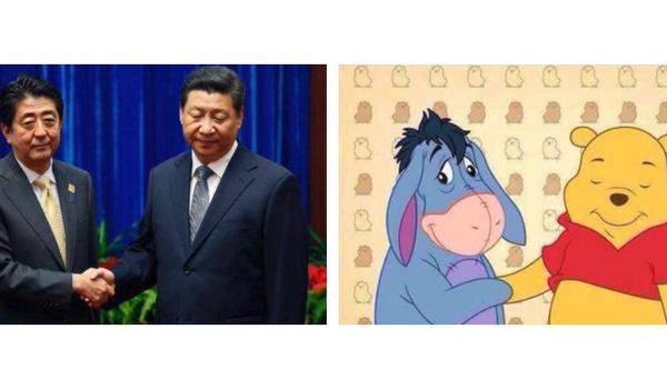 Winnie de Poeh verboden op Chinese social media
