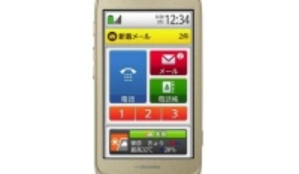 Fujitsu gaat voor gebruiksvriendelijke smartphones