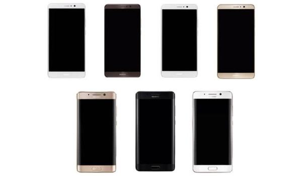 Dit wordt de Huawei Mate 9