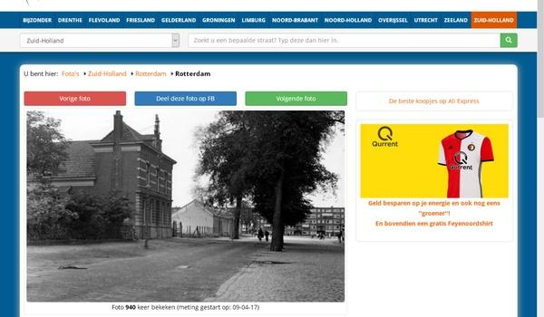 Serc.nl - Hoe zag jouw straat er vroeger uit?