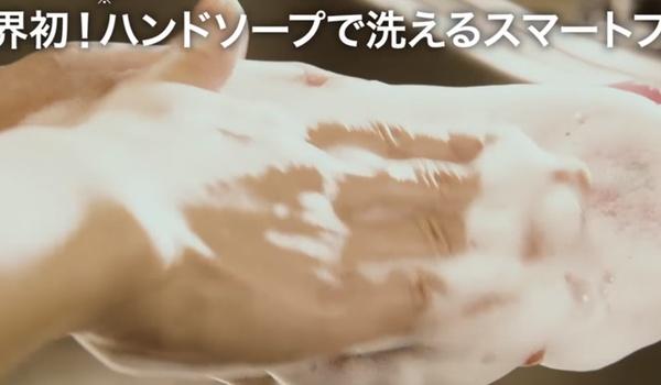 Deze Japanse smartphone is te wassen met zeep