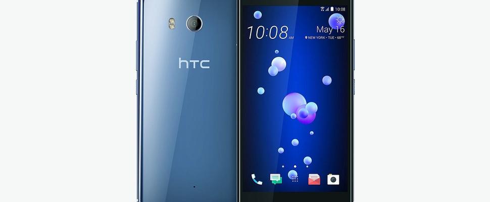 Review: HTC U11