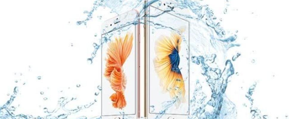 Ken jij alle geheimen van de nieuwe iPhone?