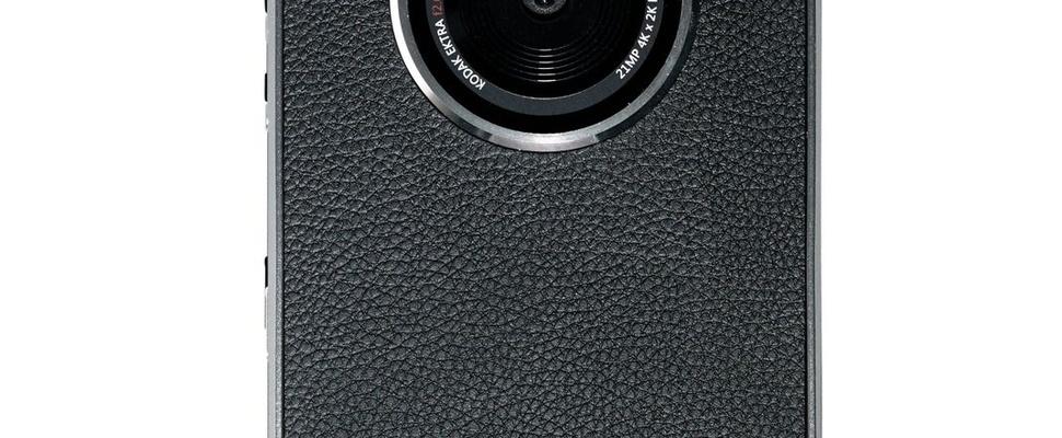 Review: Kodak Ektra