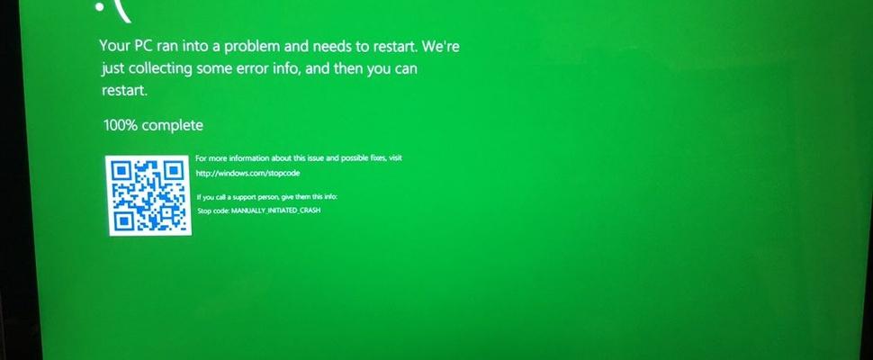 Windows' blue screen of death wordt... Groen!