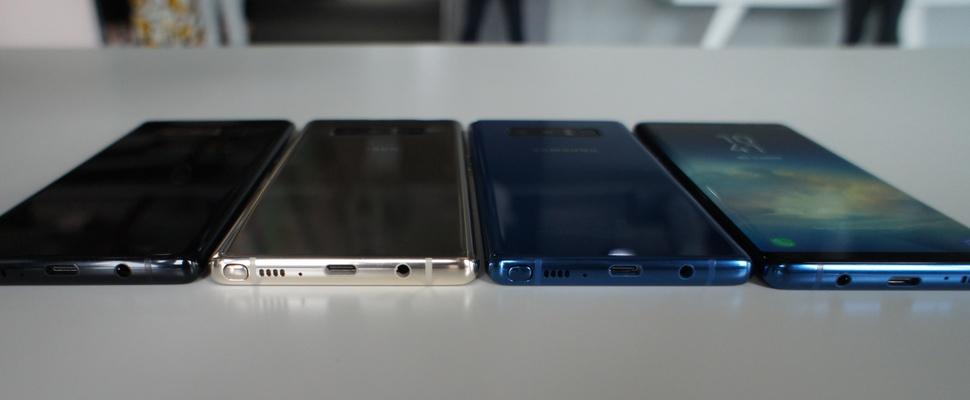 Samsung toont nieuwe Galaxy Note 8
