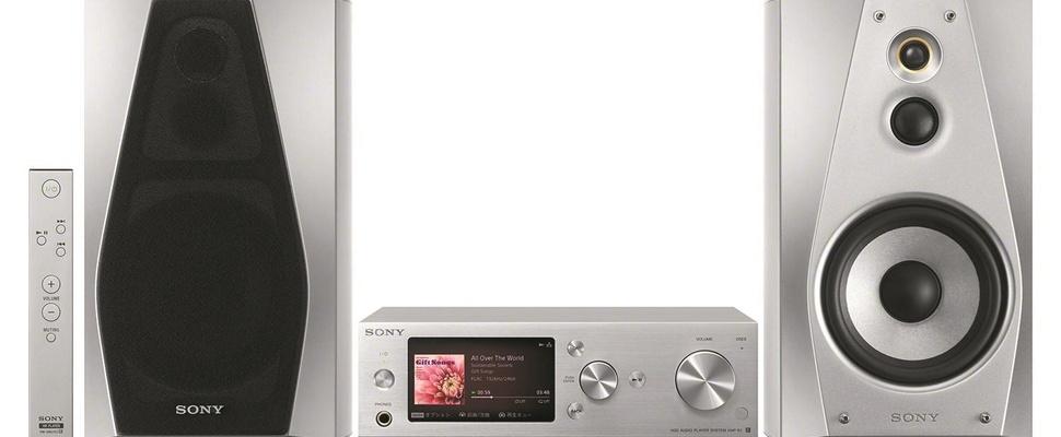 Review: Sony HAP-S1 netwerkspeler & SS-HA1 speakers