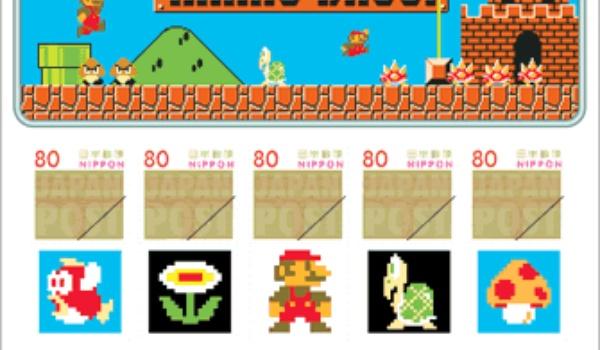 Gameheld Mario op een postzegel