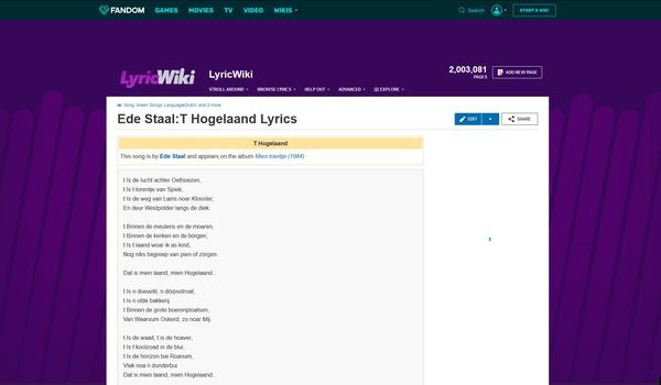 LyricWiki - Waarschijnlijk de grootste collectie songteksten