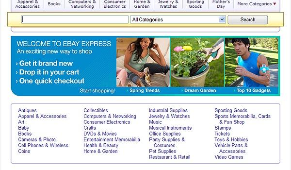 eBay komt met eBay Express voor snelle kopers