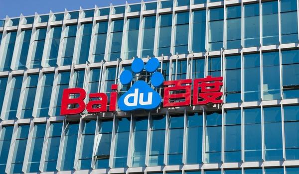 Chinese Google-concurrent Baidu brengt smart e-bike uit