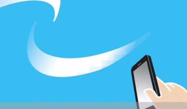 AirSig ontgrendelt smartphones door te zwaaien