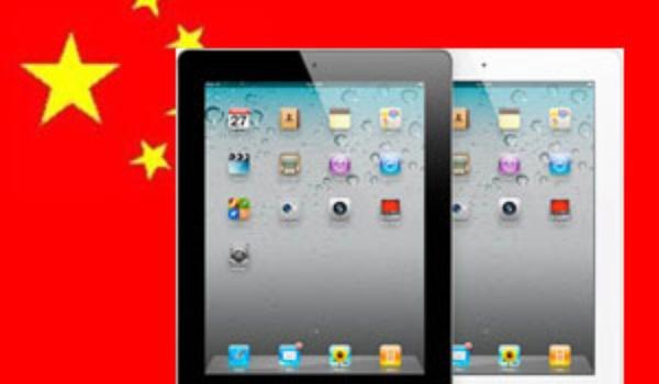 iPad mag geen iPad heten in China
