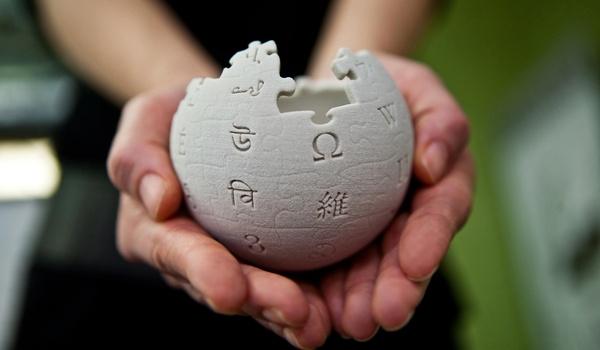 Hoe maak je een e-boek van Wikipedia?