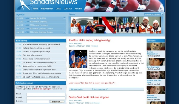 Weer een nieuwe schaatsblog