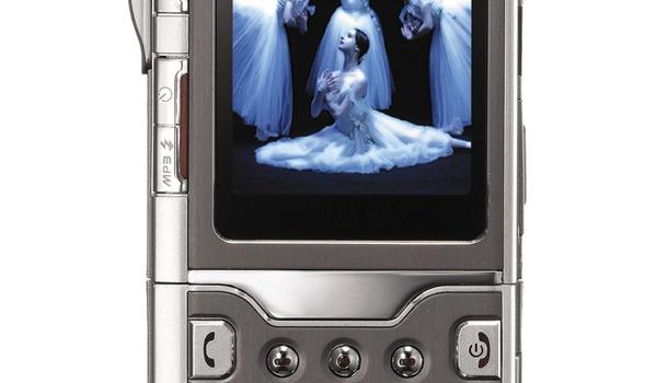LG primeurt met 5 megapixel camera-phone