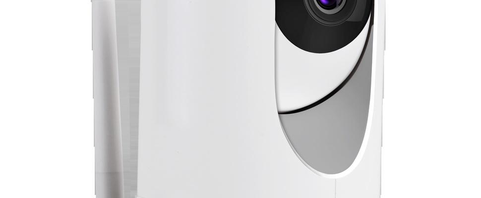 Review: Foscam R4