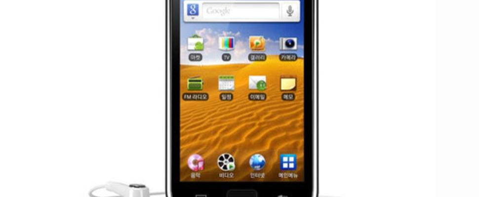 Samsung komt met concurrent voor iPod-touch