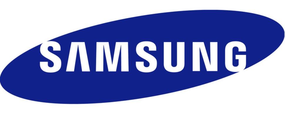 'Buigbare Samsungs te koop vanaf 2016'
