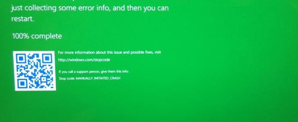 Microsoft slaat Patch Tuesday een maand over