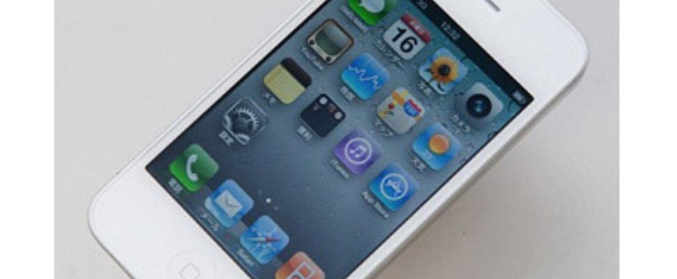 Witte iPhone 4 deze maand uit, iPhone 5 in september