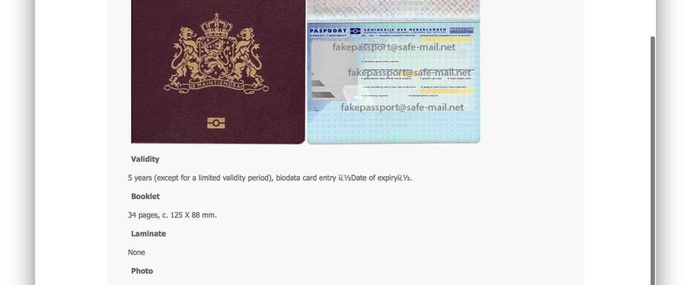 Te koop: Nederlands paspoort (t.e.a.b.)