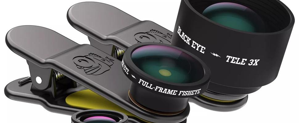 Review: Black Eye Pro Kit lenzenset