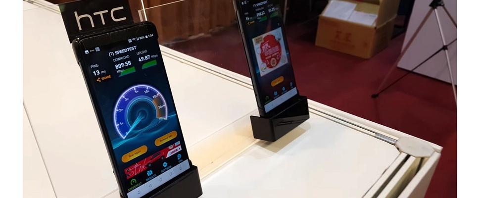 'HTC U12 heeft dubbele camera en Android 8'