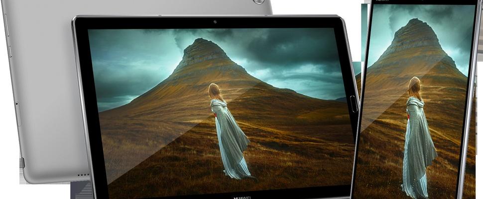 Review: Huawei MediaPad M5