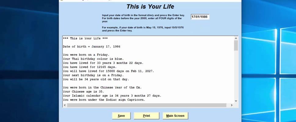 Calendar Magic   Computer Idee