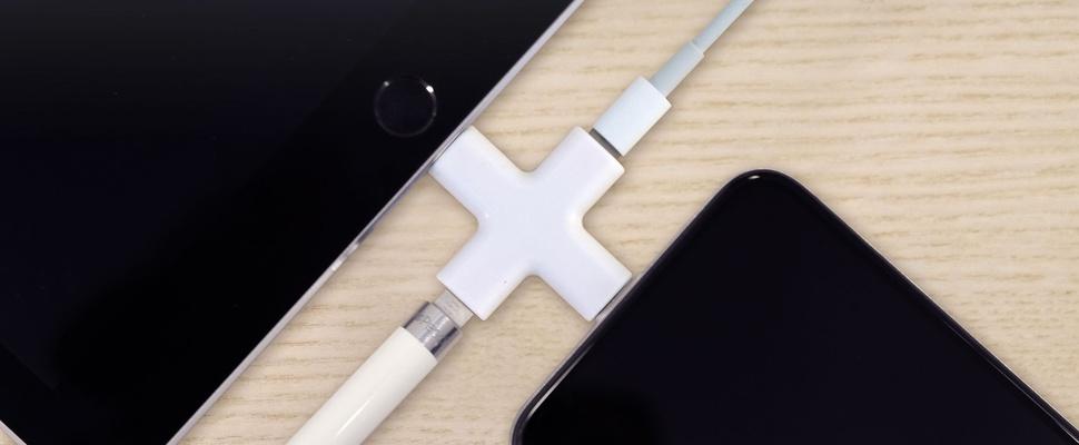 Laad al je Apple-apparaten op met de Node