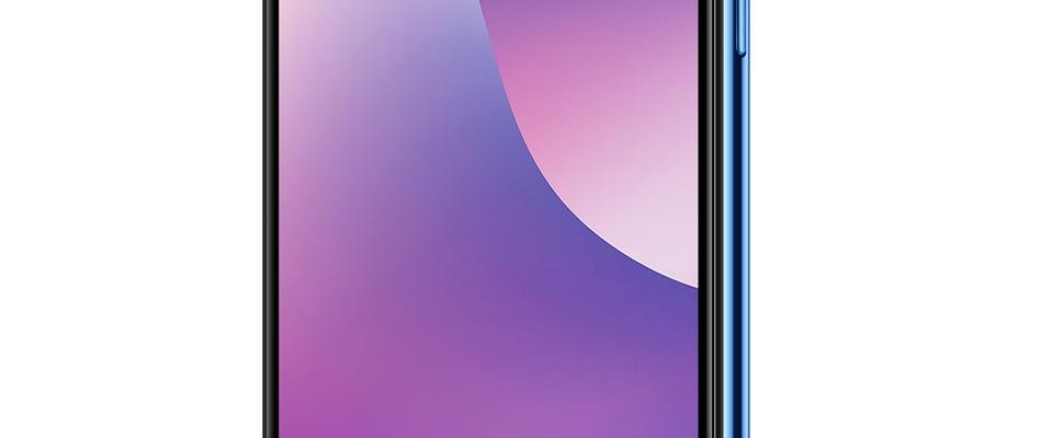 Review: Huawei Y6 en Y7 (2018)