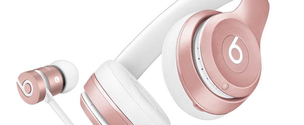 Beats-koptelefoon nu ook al Rose Gold