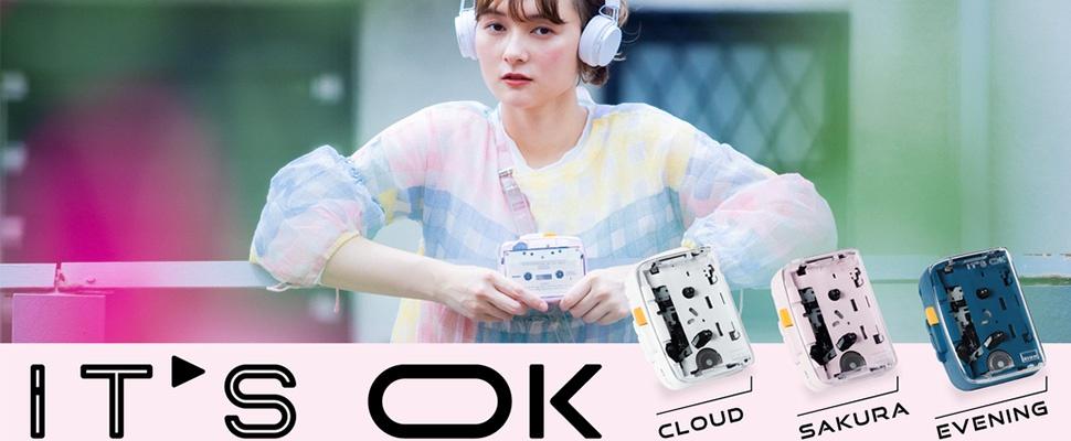 IT'S OK is bluetooth-cassettespeler voor draadloze koptelefoons