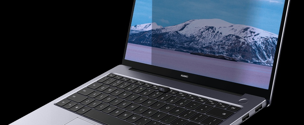 Review: Huawei MateBook 14 2020 AMD