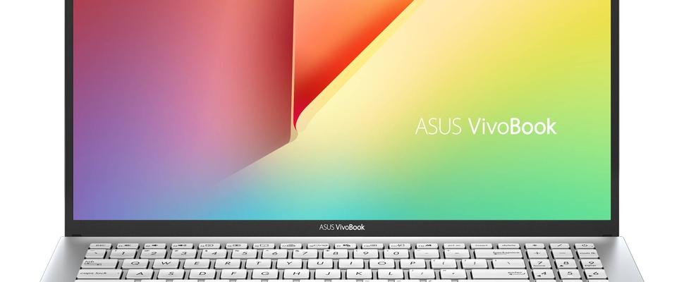 Review: Asus VivoBook S15 (S532FL)