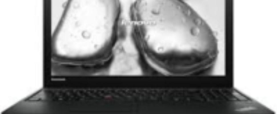 Lenovo lanceert ThinkPad S531 ultrabook