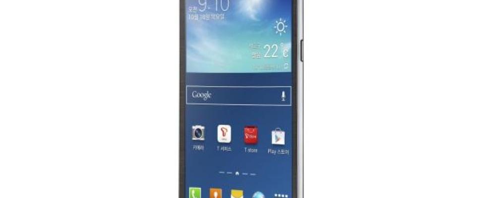 Samsung debuteert met flexibele smartphone Galaxy Round