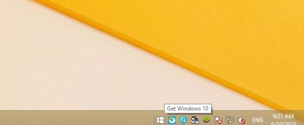Verwijder de melding om 'Windows 10 gratis te reserveren'