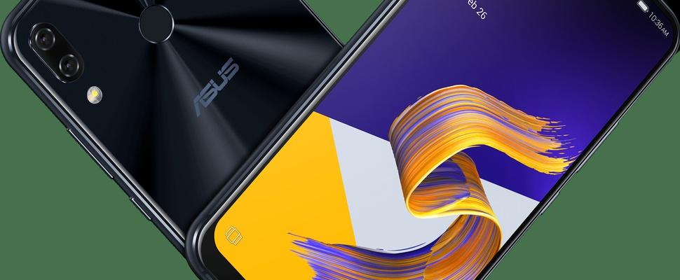 Review: Asus Zenfone 5Z
