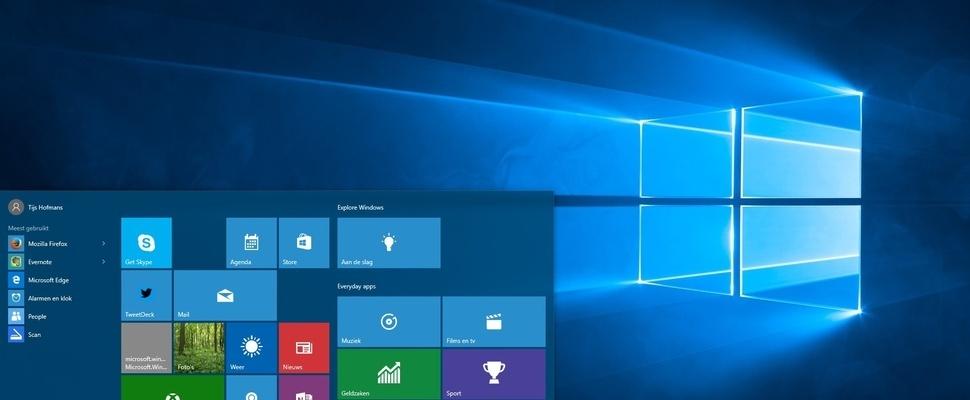 Windows Update start zelf Windows 10-upgrade vanaf 2016