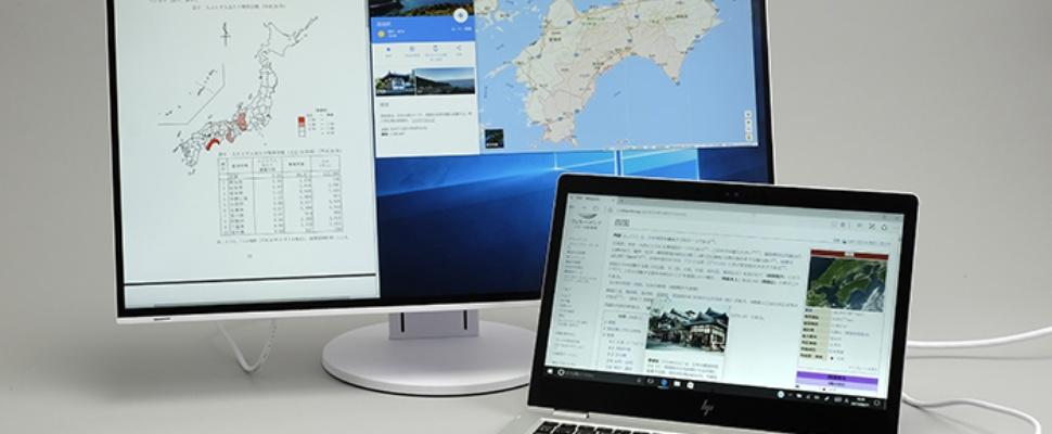 Storingen online chatdiensten zorgen voor moeizame start thuiswerkweek