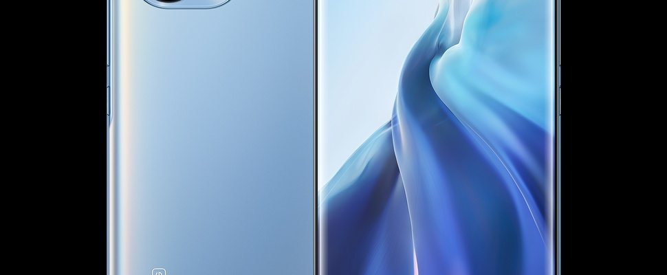 Review: Xiaomi Mi 11
