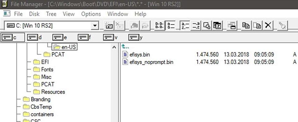 Download het klassieke Bestandsbeheer als Windows 10-app